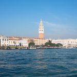 Canal de la Giudecca à Venise